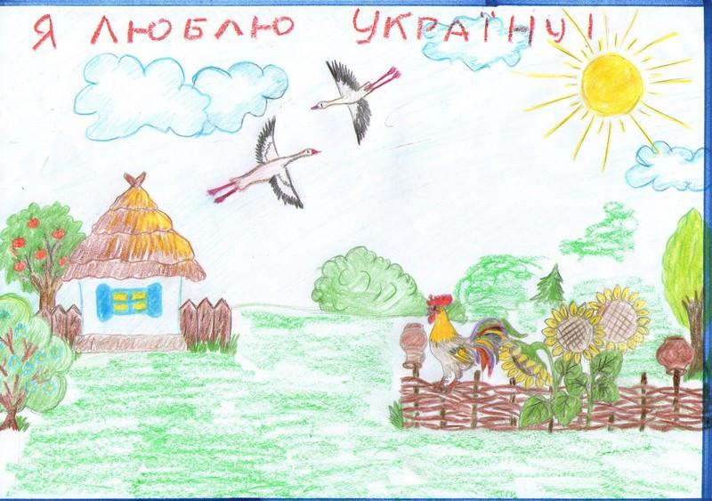 этом рисунок моя украина карандашом кабардино-балкарии можно найти
